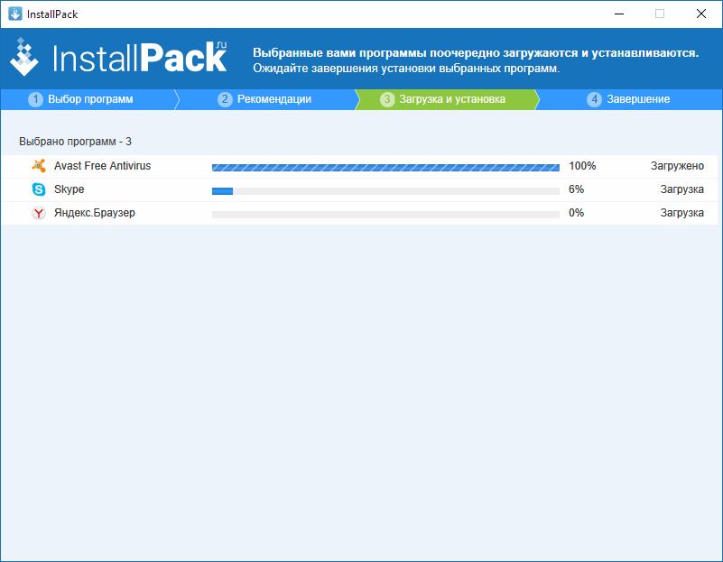 InstallPack шаг #4 InstallPack поочередно запускает установку программ, которые вы выбрали